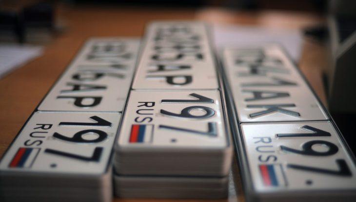 Депутаты решили упростить порядок регистрации автомобилей
