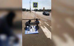 В Гагарине появились надписи рядом с пешеходными переходами