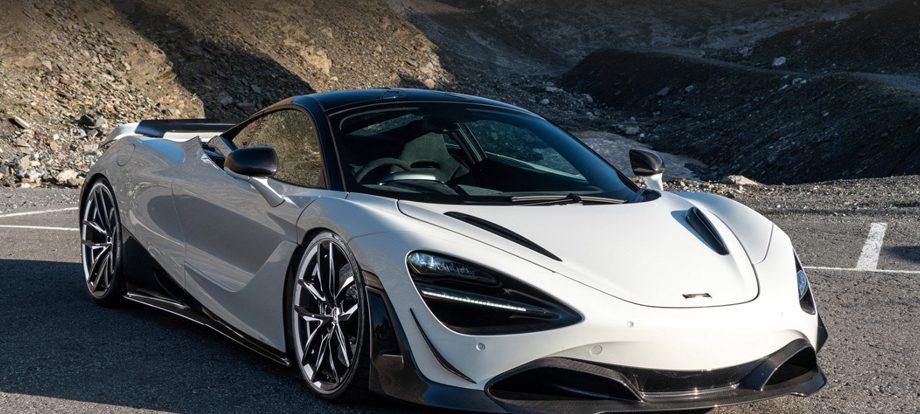 Бюро Novitec усилило дыхание купе McLaren 720S