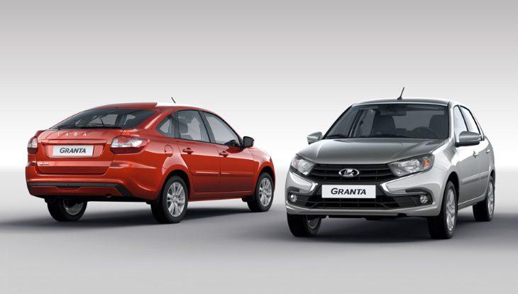 АвтоВАЗ начал производство обновлённой «Лады Гранты»