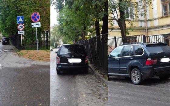 Около школы №2 в Смоленске заметили «автохамов»