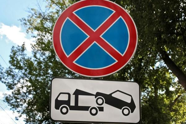 Завтра будет запрещена остановка и стоянка транспортных средств возле школ