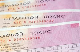 Центробанк отложил введение новых тарифов ОСАГО