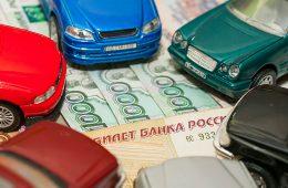 За месяц 29 компаний изменили цены на автомобили в России