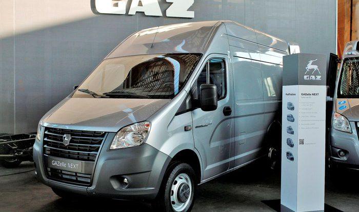 Перевод в евро: новинки Группы ГАЗ на IAA в Ганновере