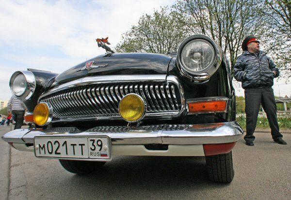 Эксперты выяснили, какие автомобили «Волга» еще востребованы на рынке