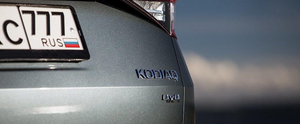 Четыре модели Skoda подорожали в России