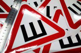 ДТП в поселке Одинцово: «ВАЗ» и иномарка не разъехались