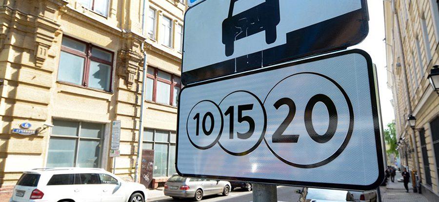 Необходимость оптимизации въезда на парковки в Киеве