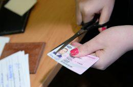Эксперт оценил готовность ГИБДД отказаться от бумажных прав