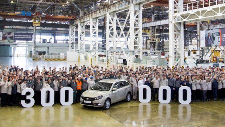 Выпущено 300 000 автомобилей «Лада Веста»