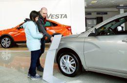 Продажи новых автомобилей в России упали впервые за два года