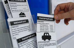 Транспортный налог опять хотят отменить. Теперь с помощью Путина