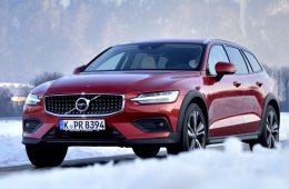 Новый полноприводный универсал Volvo начали продавать в России