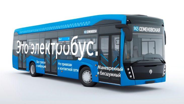 Заказ на поставку 200 электробусов в Москву не удалось выполнить в срок