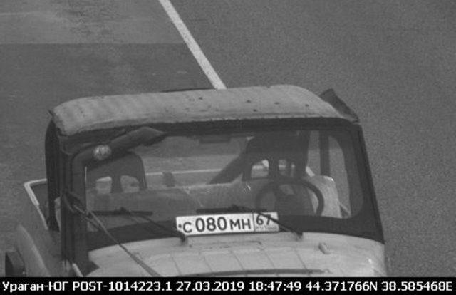 Смоляне получили штраф за авто, установленное на прицепе