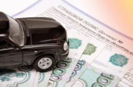 В Японии планируют ввести права для пожилых водителей