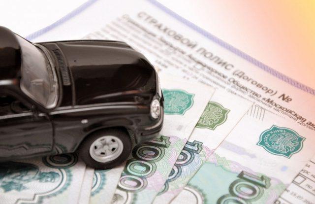 В большинстве российских регионов подешевел полис ОСАГО