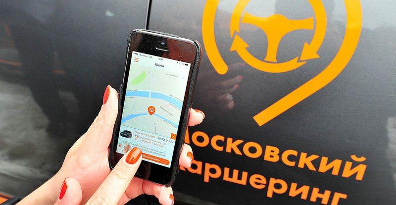 Почему у нас полюбили каршеринг? — Дело в Собянине и Яндексе