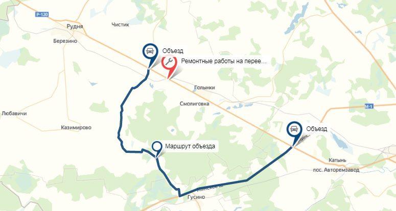 В Смоленской области закроют ж/д переезд