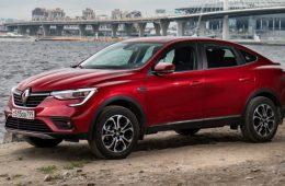 Объявлена цена кроссовера Renault Arkana в базовой комплектации
