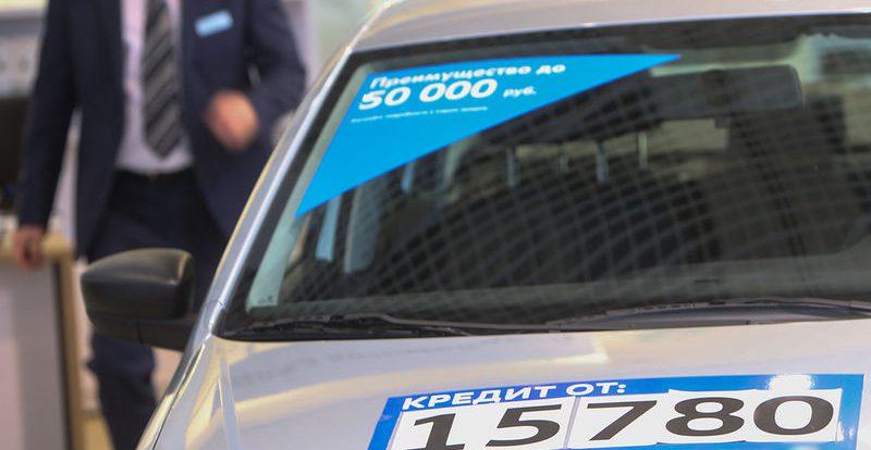 АВТОВАЗ остановил все 4 конвейера. ГАЗ, УАЗ – без проблем, VW и Renault – под вопросом