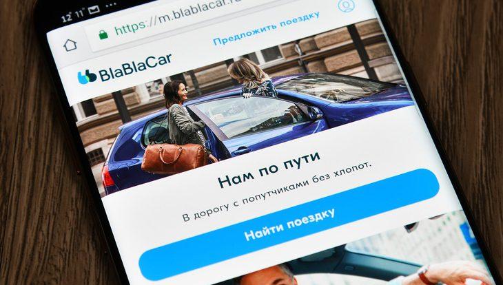 «Блаблакар» и другие: могут ли пассажирские перевозки в России быть безопасными?
