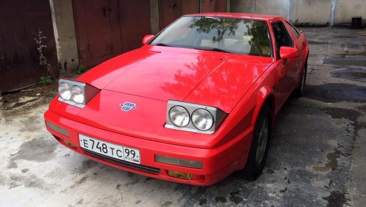 Советский самодельный автомобиль «Юна» нашли в Москве: он до сих пор ездит!