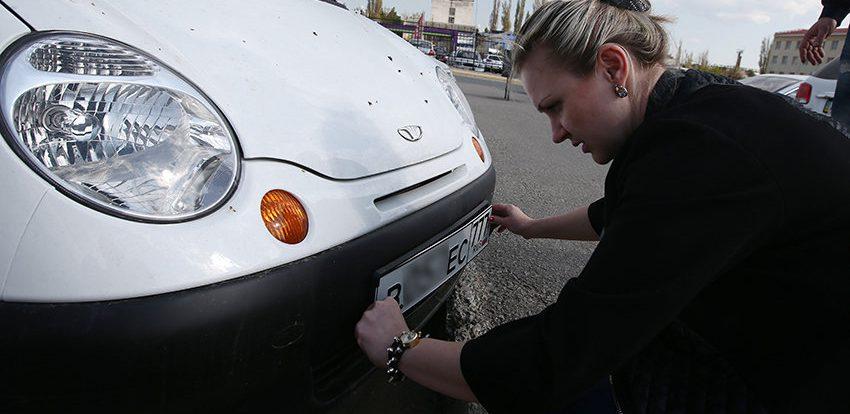Автолюбители смогут сами получать регистрационные знаки у их изготовителей