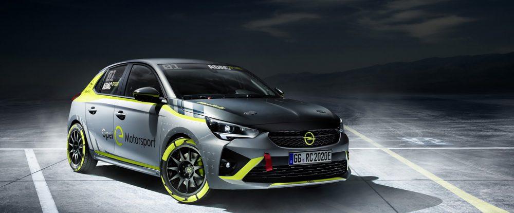 Opel представил первый в мире электрический ралли-кар