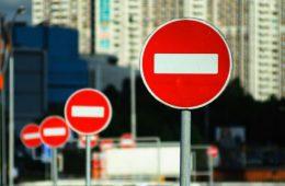 В центре Смоленска ограничили движение транспорта