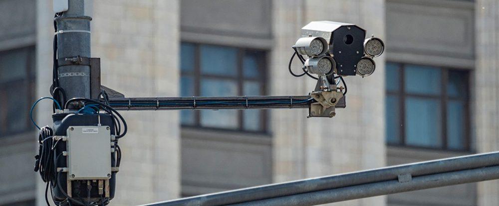 В Москве установят 600 новых дорожных камер