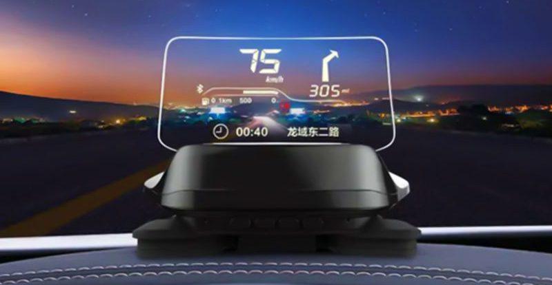 Парящие цифры: китайцы сделали необычный проекционный дисплей