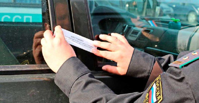 Арест мотивировал смолянку оплатить крупный долг перед налоговиками