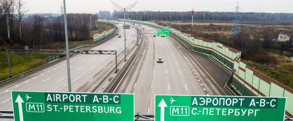 В 2020 году разрешённую скорость на трассе М11 «Москва — Санкт-Петербург» увеличат