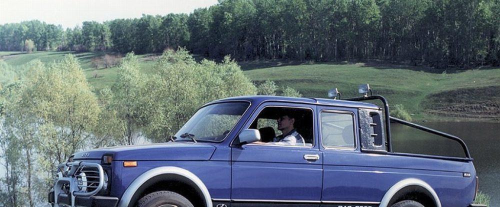 АвтоВАЗ снова прекратил выпуск пикапов ВАЗ-2329