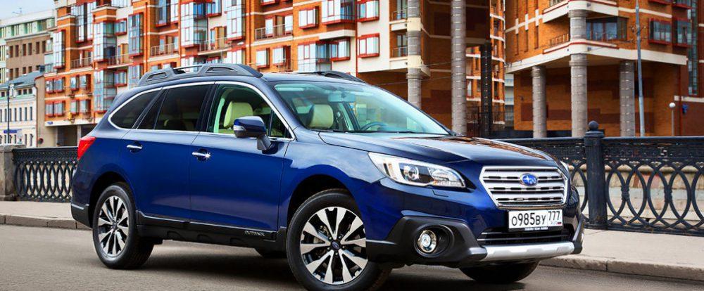 Subaru отправит на сервис более 40 тысяч автомобилей в России