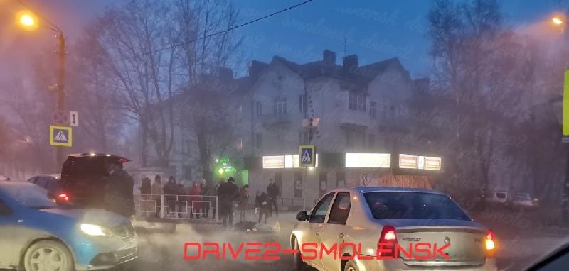 Стали известны подробности наезда на пешехода в Смоленске