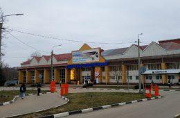 В Смоленске запущен ещё один международный маршрут