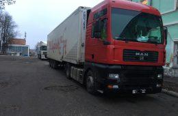 Сотрудники УФСБ задержали в Смоленской области груз из Китая