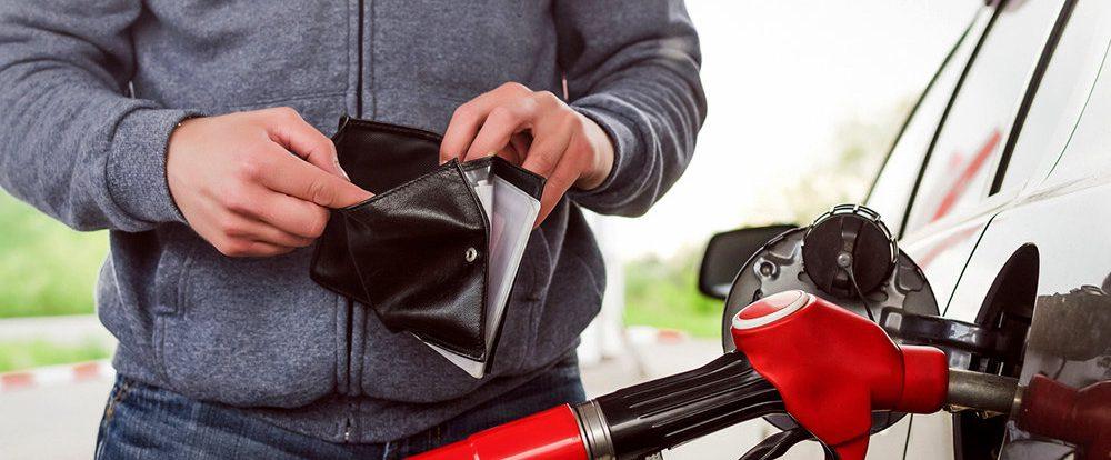 Эксперты составили рейтинг российских регионов по доступности бензина