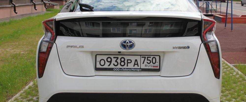 Гибридные Toyota Prius попали под отзыв в России