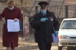 «Нарушителей немало». Полиция проводит рейды по квартирам приехавших из-за границы смолян