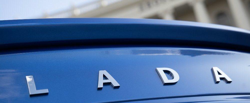 АвтоВАЗ поднимет цены на Lada c 1 апреля