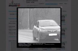 Смолянка думала, что ее машину за 1, 2 млн рублей эвакуировали, а оказалось – украли