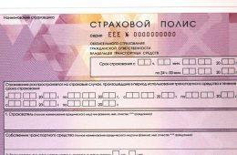 Для России сертифицировали люксовый минивэн из Китая