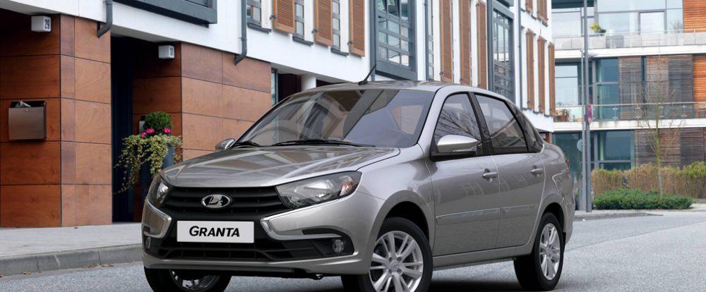 «Лада Гранта» стала самой продаваемой моделью в Казахстане