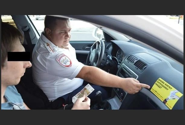 В Смоленской области иностранец пытался подкупить полицейского