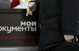 «Автодор» объявил цену проезда по ЦКАД