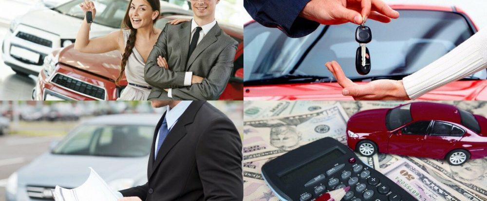 Сложности получения кредита на поддержанный автомобиль